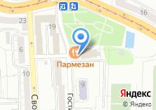 Компания «Строящееся административное здание по ул. Гостиная» на карте