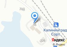 Компания «Анандам» на карте