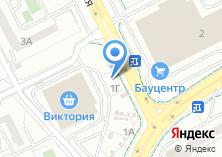 Компания «Мясной магазин на ул. Согласия» на карте