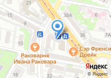 Компания «Мастерская по ремонту одежды на ул. Георгия Димитрова» на карте