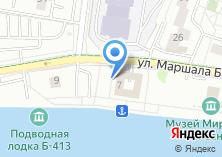 Компания «Администрация морского порта Калининграда» на карте