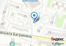 Компания «Три вешалки» на карте