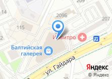 Компания «Строящееся административное здание по ул. Нарвская» на карте