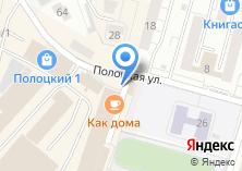 Компания «Тракт» на карте