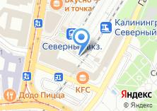 Компания «Наливайко» на карте