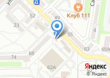 Компания «Сеть киосков по продаже хлебобулочных изделий» на карте