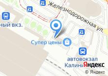 Компания «Магазин на Железнодорожной» на карте