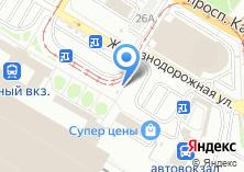 Компания «STAR GSM» на карте
