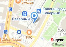 Компания «Зеленая жемчужина» на карте