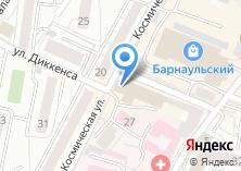 Компания «Промсвязьбанк Калининградский филиал» на карте