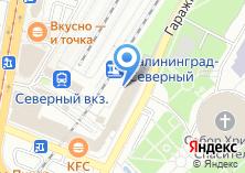 Компания «Домофей» на карте