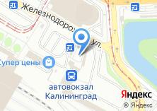Компания «Магазин аудио и видеодисков» на карте