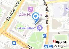 Компания «ВарТа» на карте