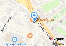 Компания «Книги» на карте
