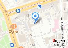 Компания «Стразы в Калининграде.» на карте