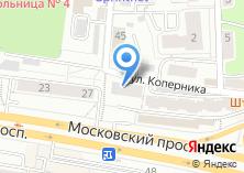 Компания «Секонд-хенд на ул. Коперника» на карте