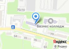 Компания «Государственная экспертиза условий труда по Калининградской области» на карте