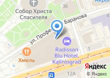 Компания «YOGALIFE» на карте