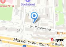 Компания «Мастерская по ремонту обуви на ул. Коперника» на карте