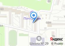 Компания «Сеть химчисток-прачечных» на карте