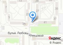 Компания «Продовольственный магазин на бульваре Любови Шевцовой» на карте