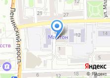 Компания «Строящееся административное здание по ул. Большевистский пер» на карте