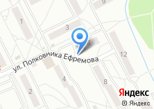 Компания «Магазин овощей и фруктов на ул. Ефремова» на карте