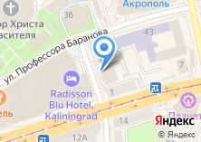 Компания «Калининградская Епархия Русской Православной Церкви» на карте