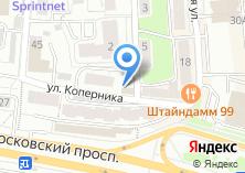 Компания «Добро пожаловать в Калининград» на карте