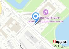 Компания «Строящееся административное здание по ул. Железнодорожная» на карте