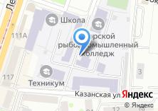 Компания «Калининградский морской рыбопромышленный колледж» на карте