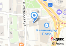 Компания «Калининград Плаза» на карте