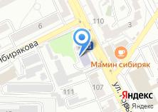 Компания «Детская школа искусств Ленинградского района» на карте