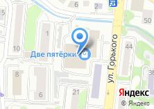 Компания «Крона - Дизайн» на карте