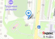 Компания «Мастерская по ремонту обуви на ул. Горького» на карте