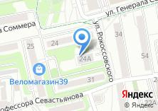 Компания «СДЮСШОР №9 по баскетболу» на карте