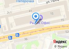 Компания «Аптека Районная» на карте