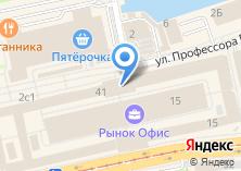 Компания «А - Балкон Монтаж Плюс» на карте