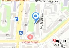 Компания «Кайт школа с Юлией Липовской» на карте