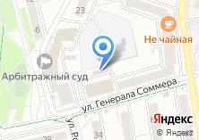 Компания «Мастерская по ремонту обуви на ул. Генерала Соммера» на карте