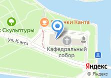 Компания «Кафедральный собор» на карте