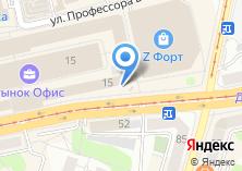 Компания «Магазин джинсовой одежды на ул. Черняховского» на карте