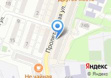 Компания «ОКЛИНГ» на карте