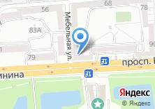 Компания «Катрин» на карте