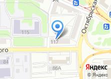 Компания «Старый чемоданчик» на карте