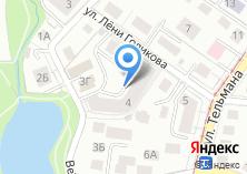 Компания «Кардиолита частная клиника» на карте