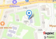 Компания «СДЮСШОР №10 по волейболу» на карте