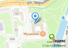 Компания «Адвокатский кабинет Салосина О.Н» на карте