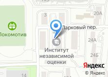 Компания «БалтСпецСтрой» на карте