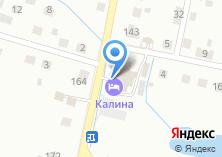Компания «Автошины+» на карте